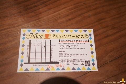 Cafe nica春限定の芸術的な春爛漫な桜と抹茶のパンケーキ♪カフェ ニカ(大阪/本町)2017/3/13閉店移転パンケーキマン