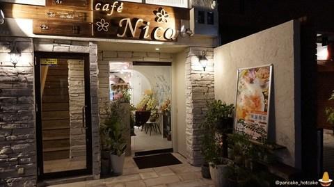 心斎橋と四ツ橋と本町の間に移転したcafe Nica(カフェ ニカ)で、絶品ブリュレの厚焼きスフレパンケーキ(^^♪ パンケーキマン