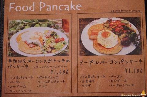 食事系パンケーキも絶品だった♪独特なモッチリしたライ麦パンケーキ&ベシャメルソース!cafe nica(大阪/心斎橋)パンケーキマン