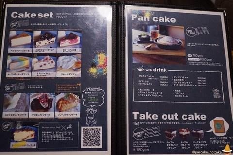 熱々スキレットのパンケーキは独特な生地で絶品♪cafe qroth (カフェ キュロス) (神戸/塚口)パンケーキマン