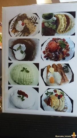 見た目も丸ごとメロンな美しいパンケーキ♪昭和レトロな カフェ ブリッヂ(東京/西銀座デパート)パンケーキマン