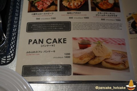 ダッチベイビーとスフレ系パンケーキがある南堀江のお洒落カフェ♪グッドスプーン(大阪/桜川)パンケーキマン